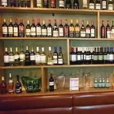 こだわりイタリアンワイン