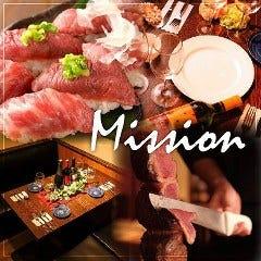 個室肉バル シュラスコ&チーズ食べ放題 ミッション 新宿西口店