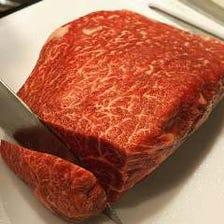 ■お肉は素材にこだわりました