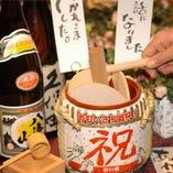 クーポンのご利用で八海山・久保田が飲み放題になります!