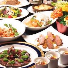 【旬-SYUN-】歓迎会 送別会 お得にカジュアルに! 和創作大皿コース+2時間飲放題付き4,000円