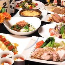 【鮮-SEN-】季節の素材を満喫♪ 創作大皿コース+2時間飲放題付き5,000円