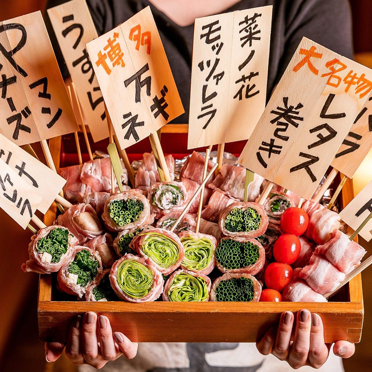 新鮮野菜×豚バラを炭火で焼き上げた、名物「博多野菜巻き串」