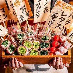 博多野菜串焼き×もつ鍋一揆 多摩センター本店