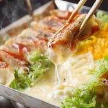 チーズフォンデュ餃子