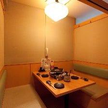 大中小の多彩な個室をご用意