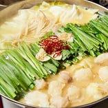 白味噌もつ鍋