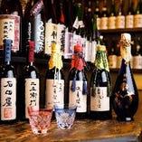 【日本酒】 全国各地より厳選した常時150種類の価値ある品揃え