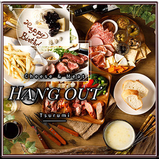 HANG OUT【ハングアウト】 Cheese&Meat 鶴見