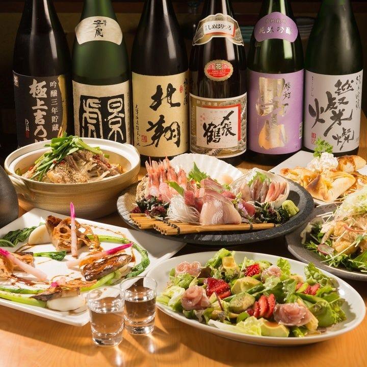 大満足★旬の食材を使った宴会コース