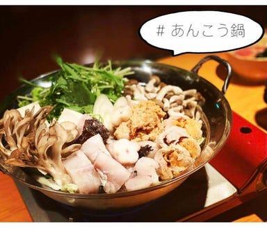 寿司居酒屋 御米の郷 長岡駅前店 メニューの画像