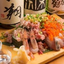 贅沢★豪快!大漁こぼれ寿司