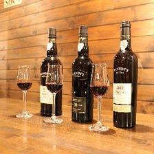 世界各国のワインをご用意してます