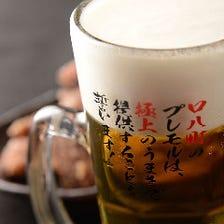 至福のひととき♪鶏料理×生ビール!