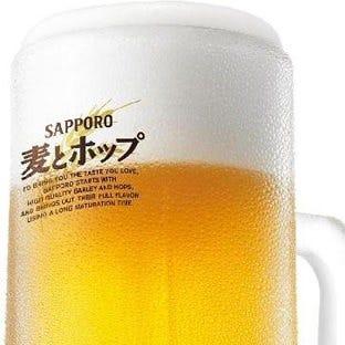 【超価格破壊】 サッポロ麦とホップ樽生180円!