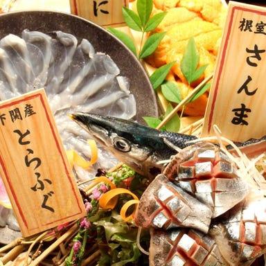 【全席個室】海鮮と串焼 珀や (ひゃくや)札幌駅北口店 コースの画像