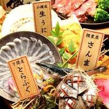 《北海道旬魚介》毎日が新鮮の魚介類