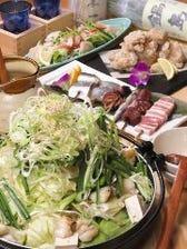 【A】和牛もつ鍋(炙り塩)コース3,000円(税込)