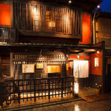 京のはんなり町家でおくつろぎ…