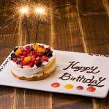 誕生日や記念日のお祝いに★メッセージプレート付ホールケーキ