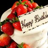 誕生日や記念日におすすめ♪パティシエ特製ホールケーキケーキ