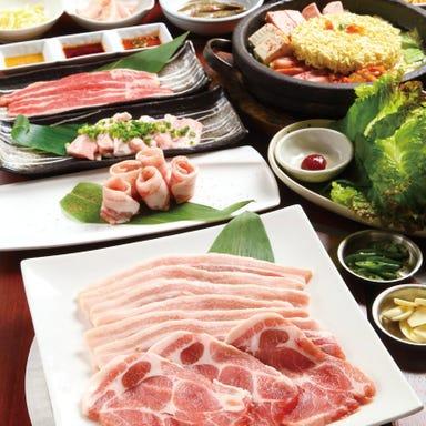 韓食ダイニング ビストロ グー 南草津店 コースの画像