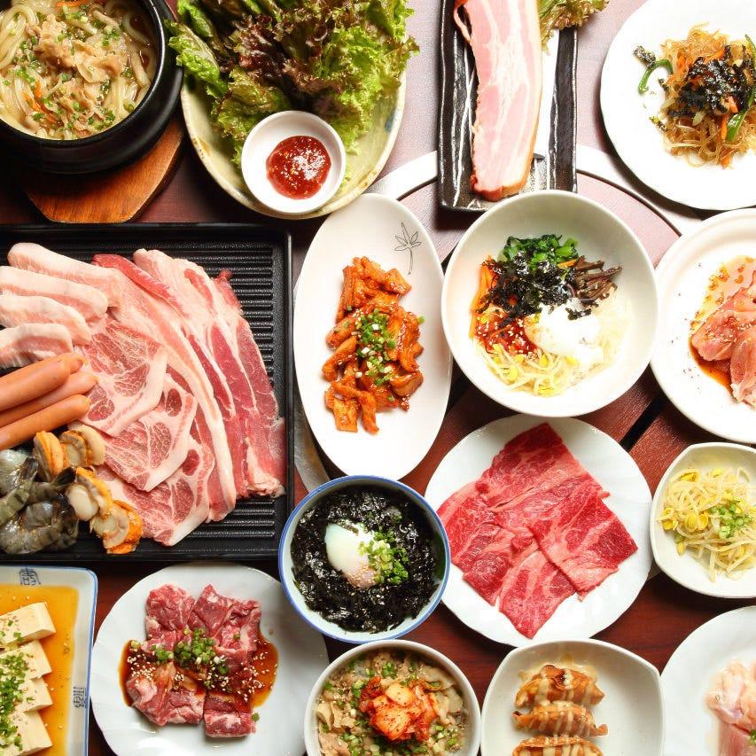 本場韓国のサムギョプサルを思いっきり楽しめる食べ放題コース!