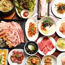 【プレミアム食べ放題】サムギョプサルと韓国料理、全54種を心ゆくまで120分!