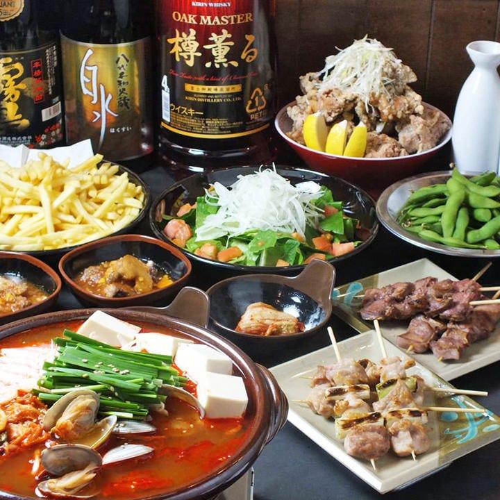 たっぷりのお料理に2時間飲み放題付コースが3,000円(税込)~!