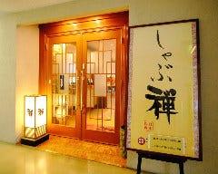ShabuZen Shizuokaten