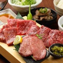 『よくばり焼肉ランチ』不動の人気部位4種を盛り合わせたイチオシランチ!
