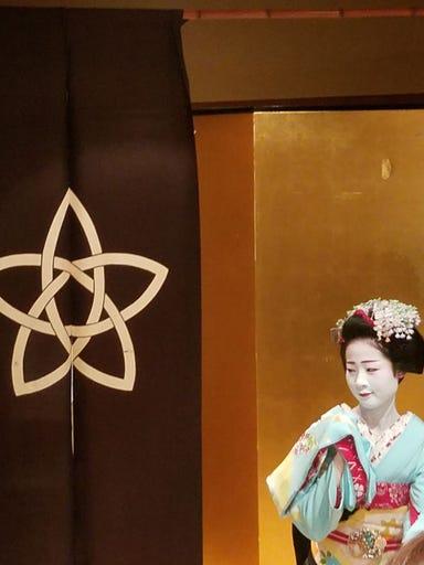 こゝ家 祇園八坂別邸 メニューの画像