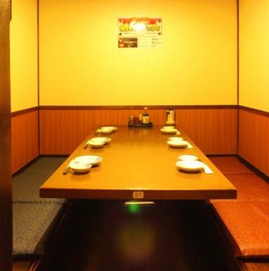 さかなや道場 京王高幡SC店 店内の画像