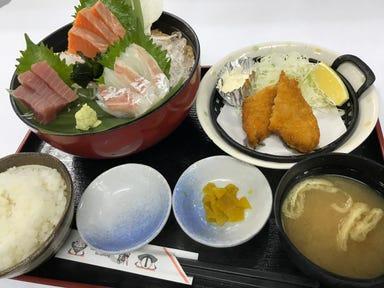 さかなや道場 京王高幡SC店 メニューの画像
