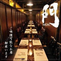 肉割烹 門 MON 刈谷駅店