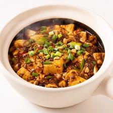 廣翔マーボー豆腐