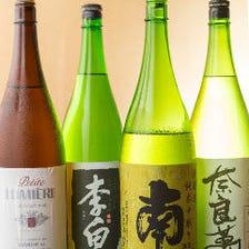 厳選日本酒をご堪能ください!