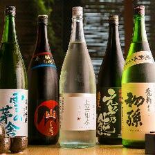 日本各地から取り揃えた日本酒で乾杯