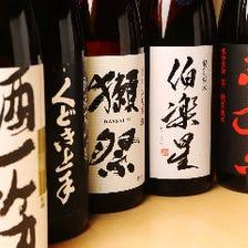 日本全国から取り寄せた日本酒・焼酎