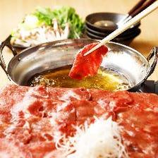【 肉とろろ鍋or牛タンしゃぶしゃぶ、自家製焼き豚のコース】8品3時間飲み放題4499→3499円