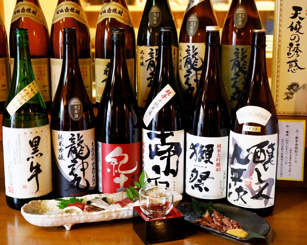 厳選した季節替わりの豊富な日本酒