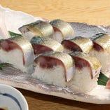 鯖棒寿司・鯖炙り棒寿司