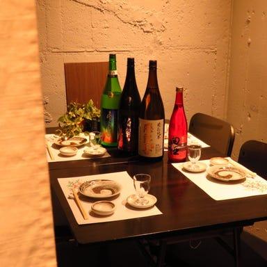 創作和食と酒 彩人irori  店内の画像
