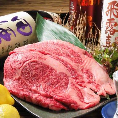 創作和食と酒 彩人irori  こだわりの画像