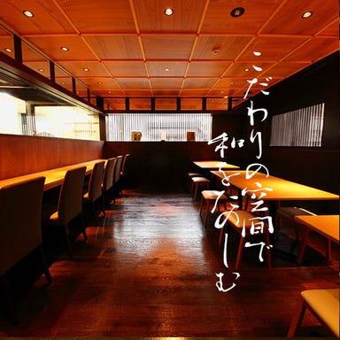 江戸蕎麦 僖蕎  メニューの画像