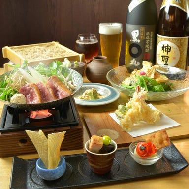 江戸蕎麦 僖蕎  コースの画像