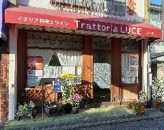 トラットリア ルーチェ