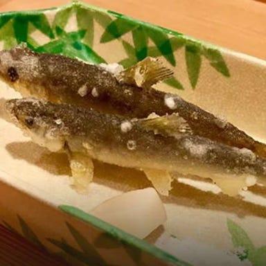 日本料理 衛藤  こだわりの画像