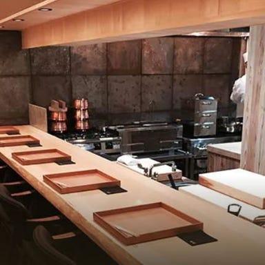 日本料理 衛藤  店内の画像