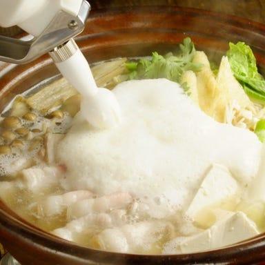 山芋の多い料理店 麻布十番店 コースの画像